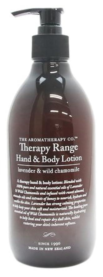 六アレキサンダーグラハムベル石炭Therapy Range セラピーレンジ ハンド&ボディローション ラベンダー&ワイルドカモマイル