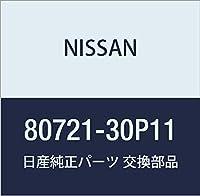 NISSAN (日産) 純正部品 レギユレーター アッセンブリー ドア ウインドウ LH フェアレディ Z 品番80721-30P11