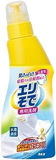 カネヨ石鹸 エリそで部分洗い浸透ジェル 液体 本体 250ml
