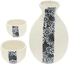 Slate Arabesque Kotobuki 120-591 Japanese Sake Set