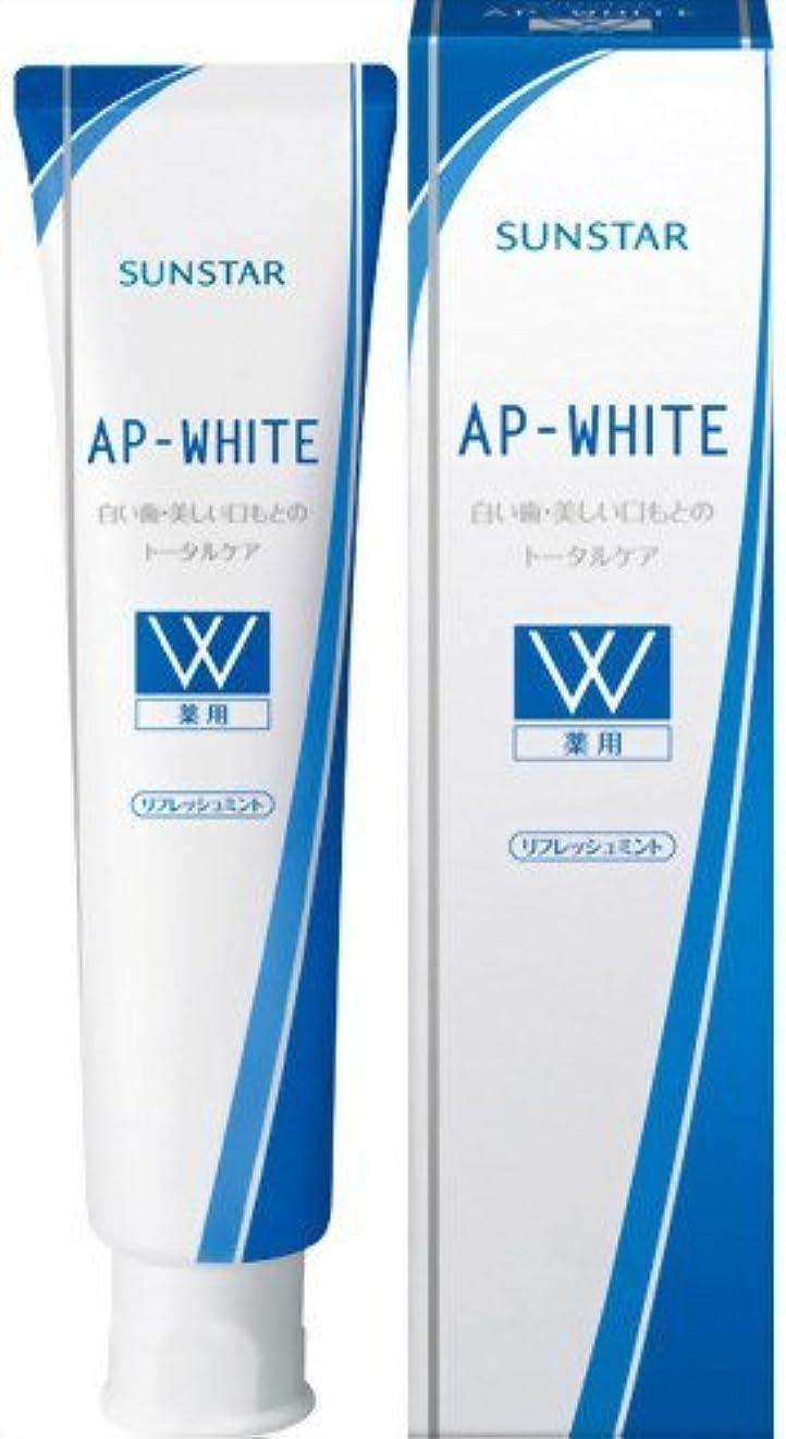 予約胃酸サンスター 薬用APホワイト ペースト リフレッシュミント 110g×80点セット (4901616009363)