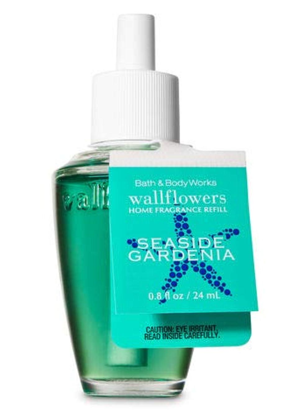 民間顎サーカス【Bath&Body Works/バス&ボディワークス】 ルームフレグランス 詰替えリフィル シーサイドガーデニア Wallflowers Home Fragrance Refill Seaside Gardenia [並行輸入品]