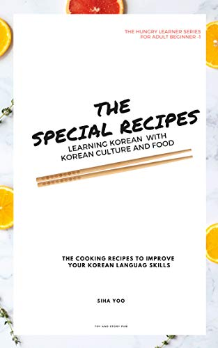 THE SPECIAL RECIPES : Learning Korean with Korean Culture and Food (The Hungry Learner Series for Adult  Beginners Book 1) (English Edition)