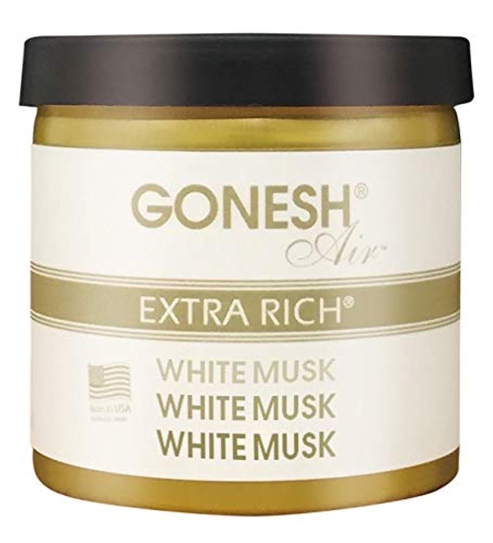 反響する松の木前奏曲GONESH ゲルエアフレシュナー ホワイトムスク