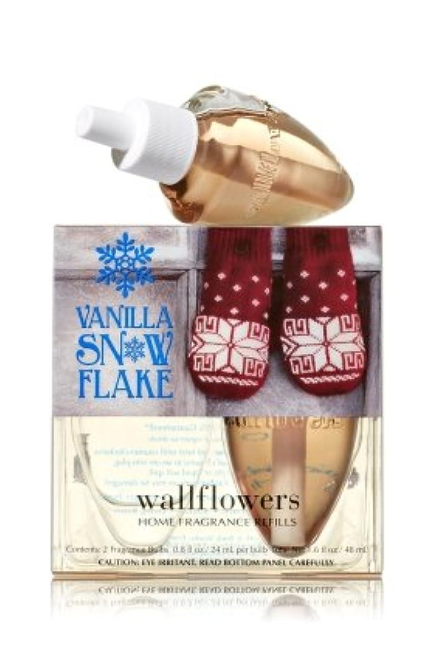 パノラマファセット子猫【Bath&Body Works/バス&ボディワークス】 ルームフレグランス 詰替えリフィル(2個入り) バニラスノーフレーク Wallflowers Home Fragrance 2-Pack Refills Vanilla Snowflake [並行輸入品]