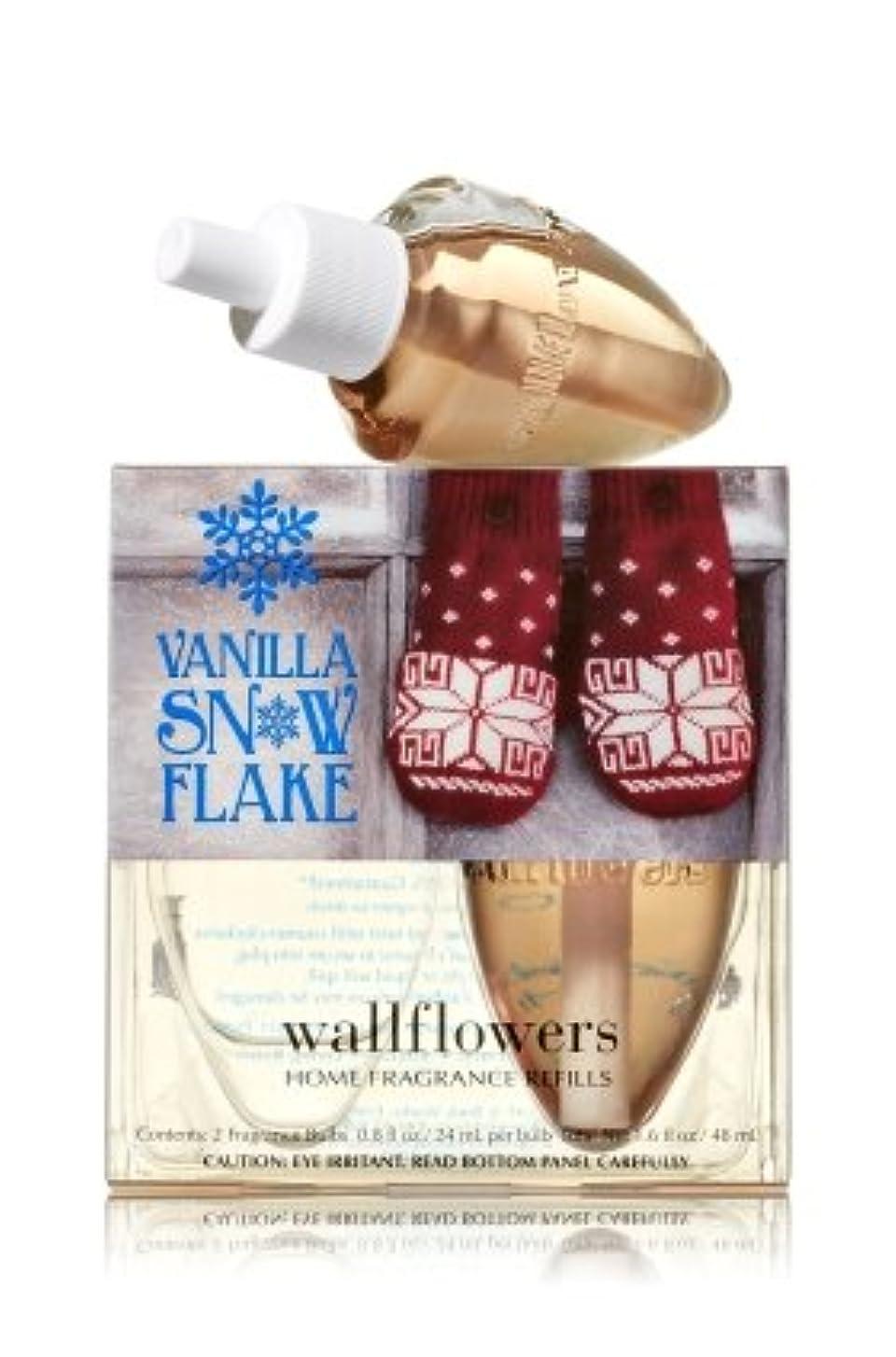 反逆者カヌー風味【Bath&Body Works/バス&ボディワークス】 ルームフレグランス 詰替えリフィル(2個入り) バニラスノーフレーク Wallflowers Home Fragrance 2-Pack Refills Vanilla Snowflake [並行輸入品]