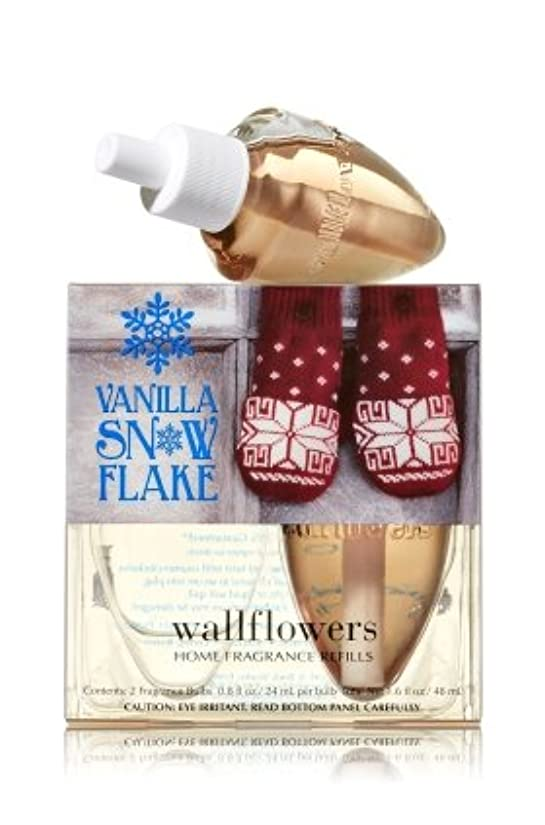 で出来ている手配する昆虫【Bath&Body Works/バス&ボディワークス】 ルームフレグランス 詰替えリフィル(2個入り) バニラスノーフレーク Wallflowers Home Fragrance 2-Pack Refills Vanilla Snowflake [並行輸入品]