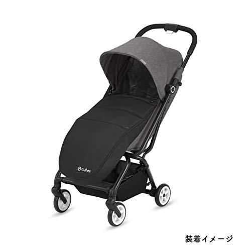 cybexベビーカー用フットマフブラック0か月~