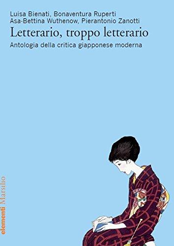 Letterario, troppo letterario: Antologia della critica giapponese moderna