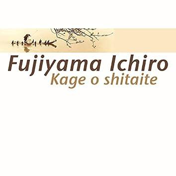 Kage o Shitaite