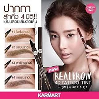 Cathy Doll-Realbrow 4D Tattoo Tint#3 Dark brown, 1g by Triple W Shop