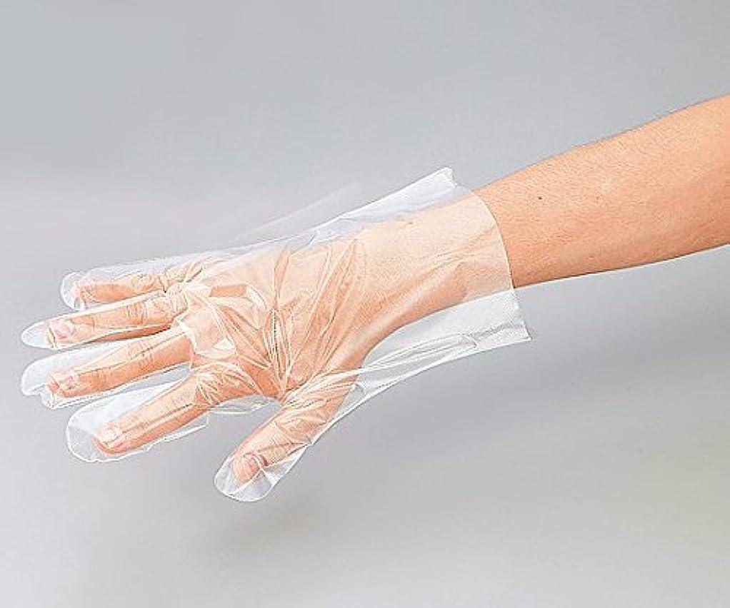 ミネラル境界パイプナビス(アズワン)8-2588-01プロシェアポリエチレン手袋外エンボスL
