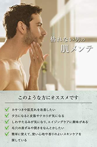 クワトロボタニコ(QUATTROBOTANICO)ボタニカルローション&アフターシェーブ[男性化粧水オールインワン]メンズ/スキンケア/化粧/男性化粧品/保湿/乾燥/エイジングケア(2.3ヶ月分・115mL)
