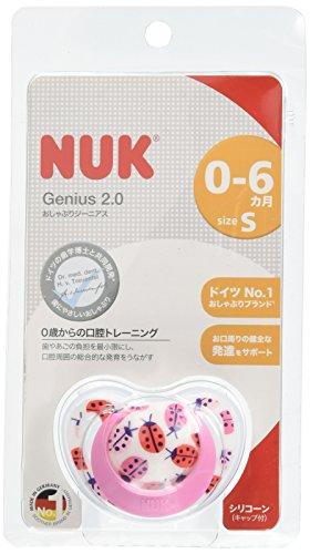 NUK ヌーク おしゃぶり キャップ付 [手指なめ 防止に] きれいな歯並びのために ジーニアス レディバグ 新生児 0~6ヶ月 OCNK4010113