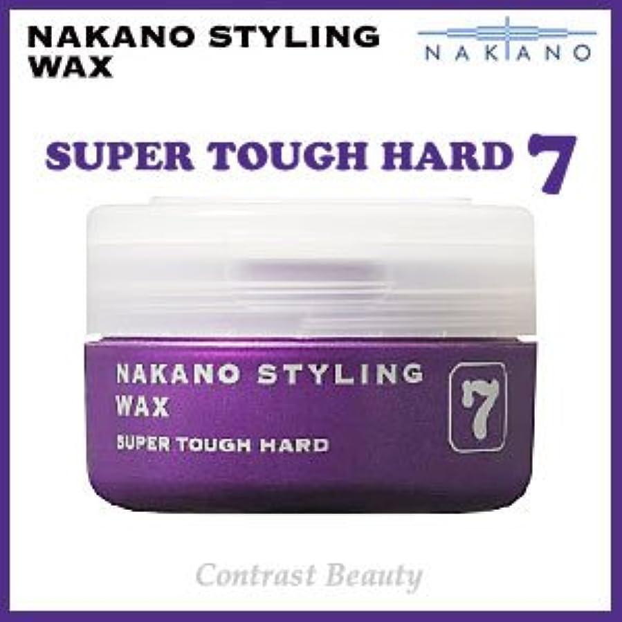 本質的ではない信頼性のあるポーン【X2個セット】 ナカノ スタイリング ワックス 7 スーパータフハード 90g ?ナカノスタイリングワックス2002? 【スタイリング STYLING NAKANO 中野製薬株式会社 NAKANO】