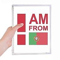 私はポルトガルから 硬質プラスチックルーズリーフノートノート
