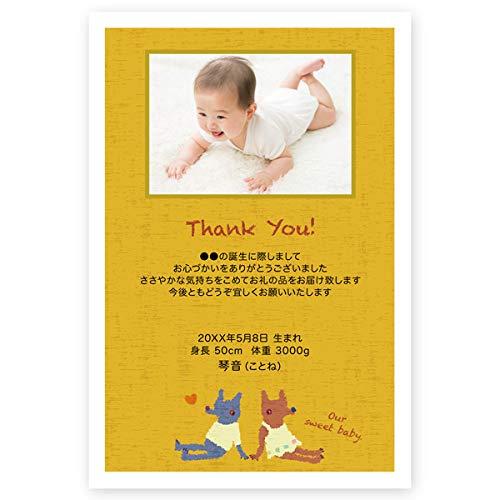 写真入り【出産内祝い メッセージカード 30枚 裏面 無地】BUS-14 出産 内祝い お返し