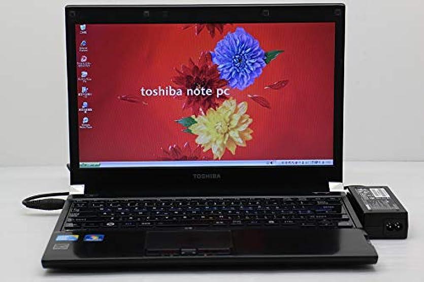 悪化させる含む同情的【中古】 東芝 dynabook RX3 SN266E/3HD Core i5 M560 2.67GHz/4GB/160GB/13.3W/FWXGA(1366x768)/XP
