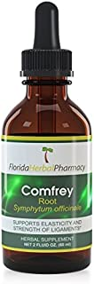 Florida Herbal Pharmacy, Comfrey (Symphytum officinale) Tincture/Extract 2 oz. (Pack of 2)