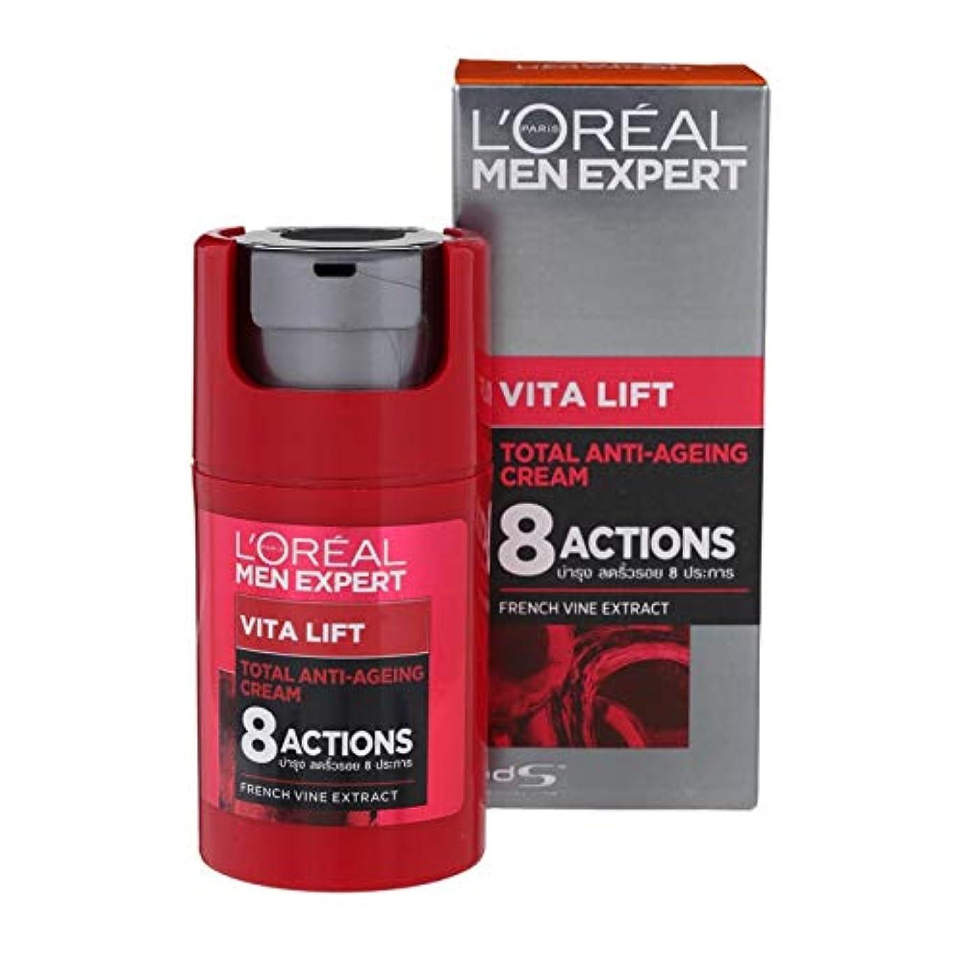 許すカウンタ弱点L'Oreal Paris Men Expert Vita Lift Total Anti-Ageing Cream 50 Ml.