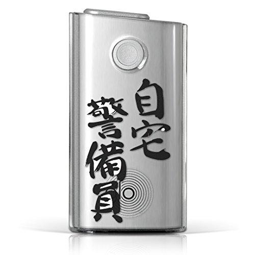 glo グロー グロウ 専用 クリアケース クリアカバー タバコ ケース カバー 透明 ハードケース カバー 収納 デザイン ポリカーボネート日本語・和柄 日本語 漢字 001701