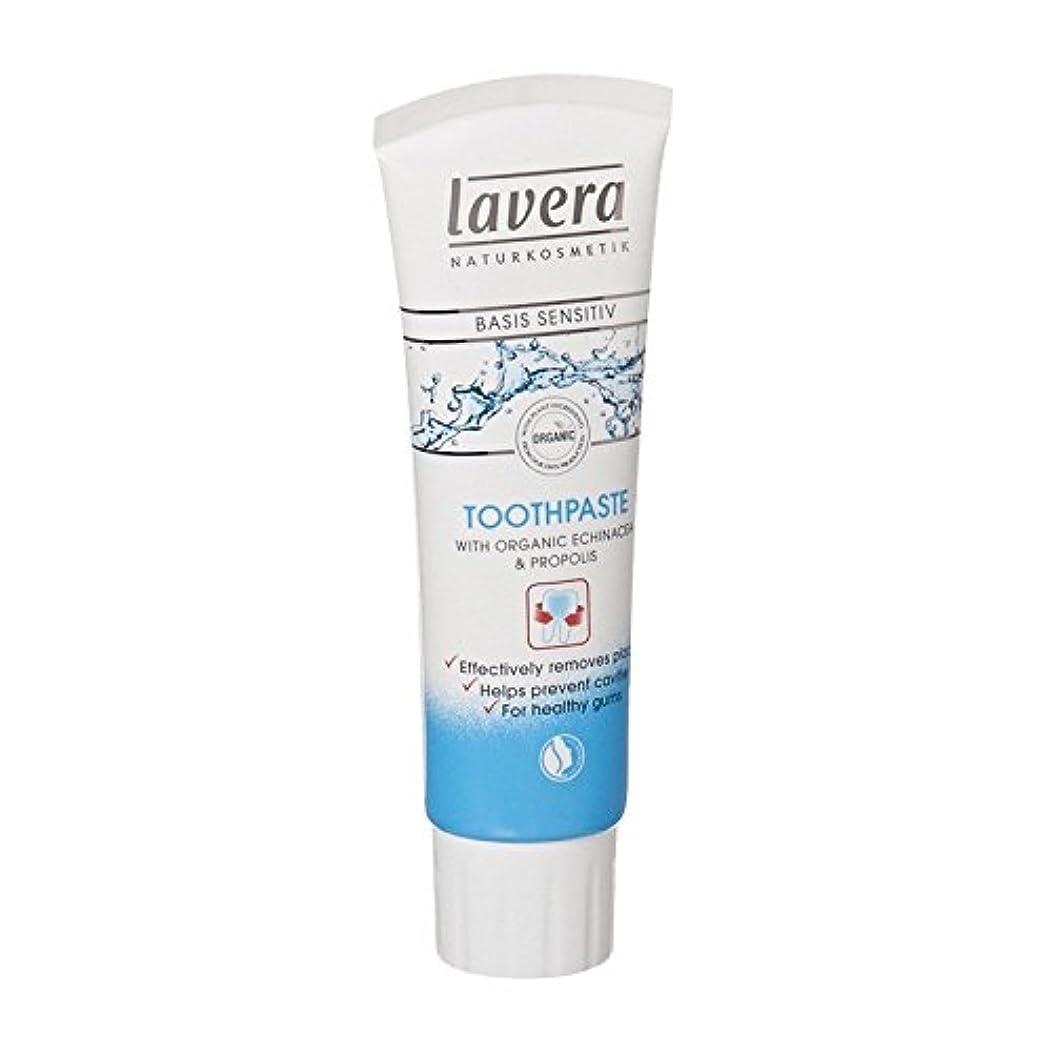 スポークスマンカフェヒゲクジラLavera Basis Sensitiv Toothpaste Echinacea & Propolis (Pack of 6) - Laveraの基礎Sensitiv歯磨き粉エキナセア&プロポリス (x6) [並行輸入品]