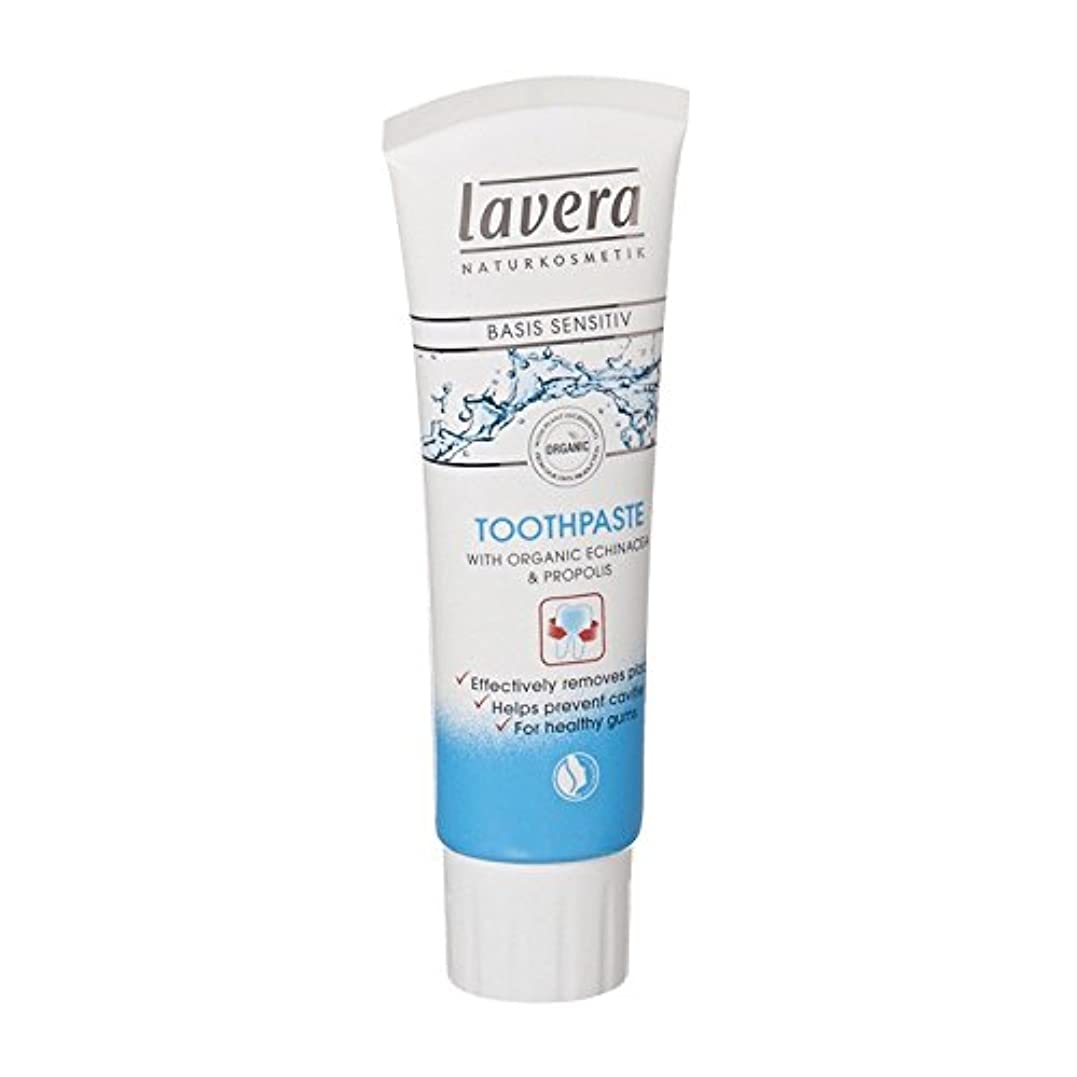 キャンプ縁石制約Lavera Basis Sensitiv Toothpaste Echinacea & Propolis (Pack of 2) - Laveraの基礎Sensitiv歯磨き粉エキナセア&プロポリス (x2) [並行輸入品]