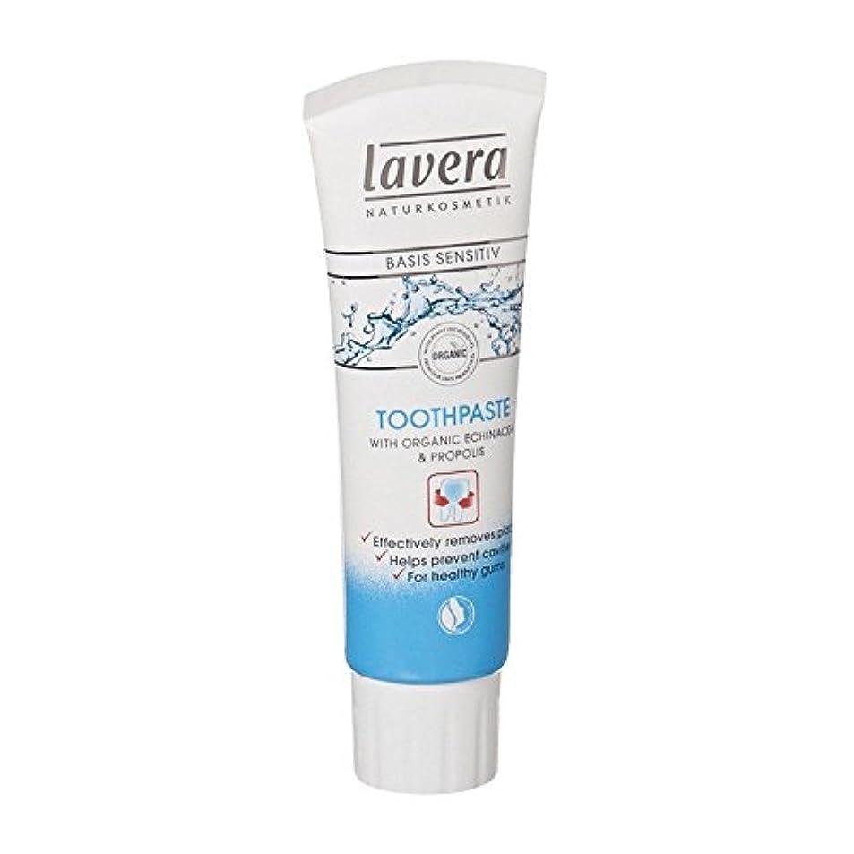 教育者静脈散髪Lavera Basis Sensitiv Toothpaste Echinacea & Propolis (Pack of 6) - Laveraの基礎Sensitiv歯磨き粉エキナセア&プロポリス (x6) [並行輸入品]