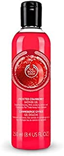 the body shop frosted cranberry