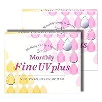 シード マンスリー ファイン UV Plus 【PWR】-2.50 2箱 3枚入