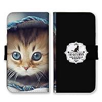 au Xperia 8 SOV42 (L) 手帳型 スマホ ケース カバー スマホケース スマホカバー 子猫 見つめる ブラック xperia8 エクスペリア8 22169