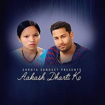 Aakash Dharti Ko