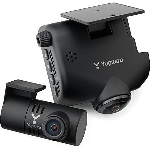 ユピテル 全方向対応 360度カメラ+リアカメラ搭載 ドライブレコーダー Q-30R 約360万画素 + 200万画素 SONY...