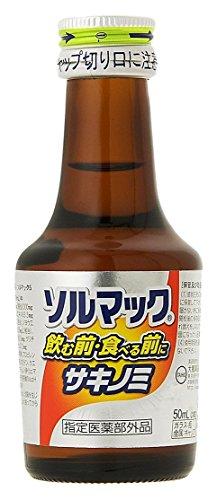 大鵬薬品工業 ソルマック5(サキノミP) 50mLx48本 (ケース販売) [指定医薬部外品]