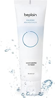 Hyaluronic Aqua Moisturizer | Hyaluronic acid light weight daily facial cream | Hydrate, Soothe irritants, Moisture barrie...