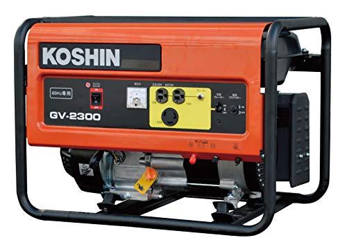 工進(KOSHIN) スタンダード 発電機 (定格出力2.3kVA) GV-2300 60Hz用 オープン型 非常用 防災用 災害用 備蓄 災蓄 非常用 電源 台風 地震