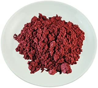 Mystic Moments Fire Red Sparkle Mica 25g