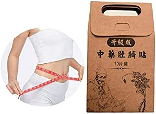 Comtervi - Lote de 10 parches adelgazantes para el ombligo, pérdida de peso y pérdida de peso