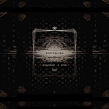 Hieroglyph (feat. Fryar)