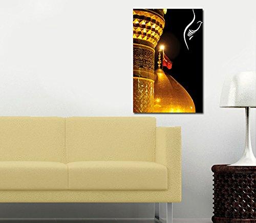 Karbalah Imam Hussein Schrein bei Nacht Hochformat Schia Shia Islamische Leinwand Fotoleinwand Islambild Imam Ali Hassan Husein Fatima Karbalah najaf (40 x 30 cm)
