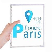 パリ地理座標 硬質プラスチックルーズリーフノートノート