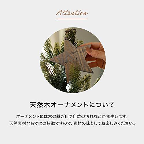 LOWYAクリスマスツリーツリー天然木オーナメントコットンボールトナカイ星150cm
