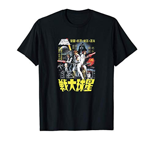 Star Wars Vintage Japanese Movie Poster...