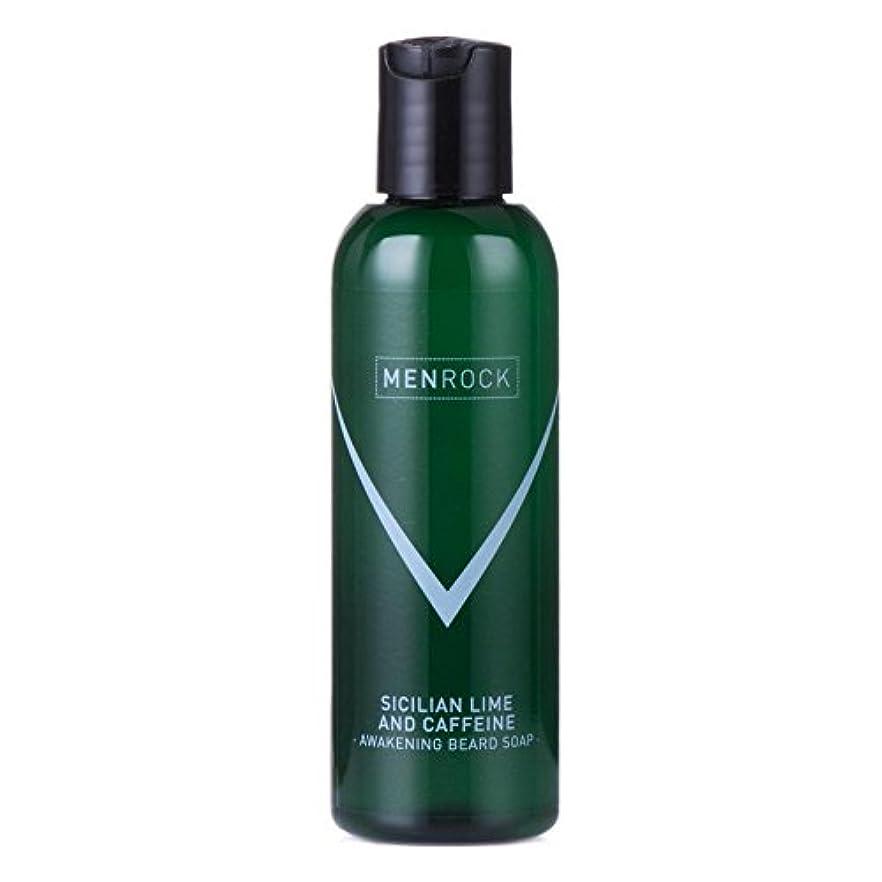 酸化する三番またね男性岩覚醒ひげ石鹸 x2 - Men Rock Awakening Beard Soap (Pack of 2) [並行輸入品]
