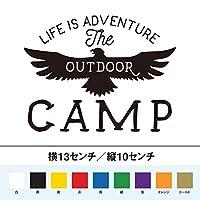 人生は冒険 アウトドア キャンプ ステッカー (ゴールド, 13)