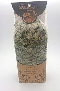 Dictamnus Origanum Herb Bio Organic Dittany Of Crete-Greece 40gr-1.41oz
