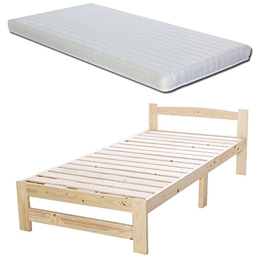 おびえたうまくやる()適応するビックスリー コンパクト梱包モデル ベッド シングル すのこベッド 北欧 パイン材 シンプル スノコ スノコベッド ナチュラル 商品名:メッツア S シングルサイズ?薄型マットレスセット