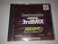 ビートマニアアペンド 3rdMIX