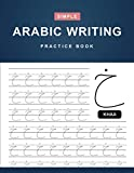 Best Arabic Books - Arabic Writing Practice Book: Simple Arabic Handwriting Workbook Review