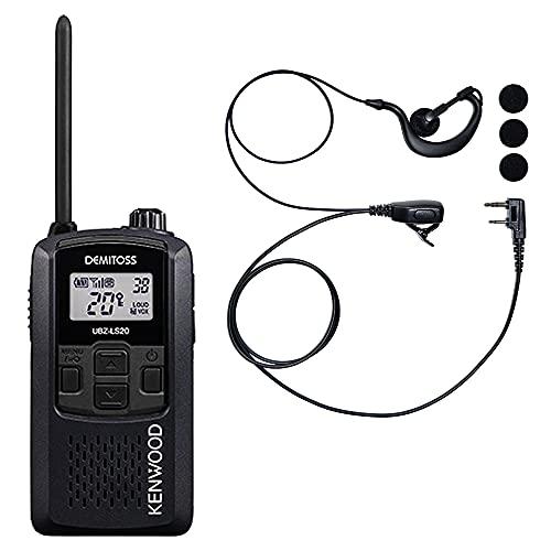 ケンウッド 特定小電力トランシーバー DEMITOS UBZ-LS20 + 対応耳掛けイヤホン K008 セット (ブラック)